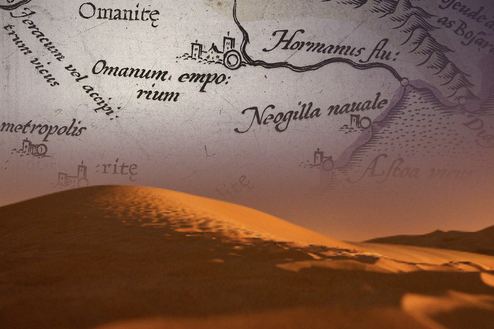 Peering through the Sands of Time: Searching for the Origins