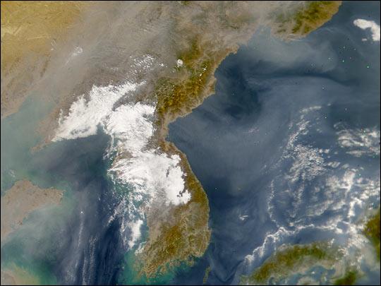 East Asian Haze