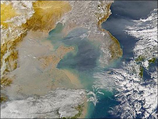 Haze Over the Yellow Sea : Natural Hazards