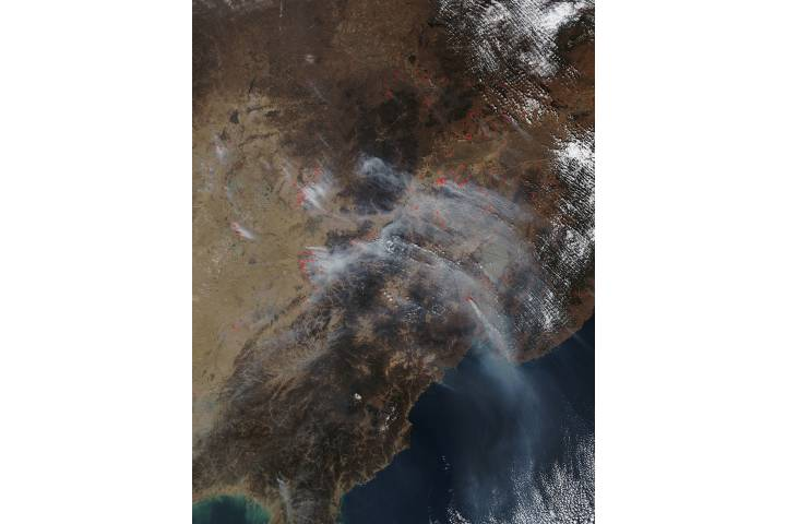 Fires in eastern Asia - selected image