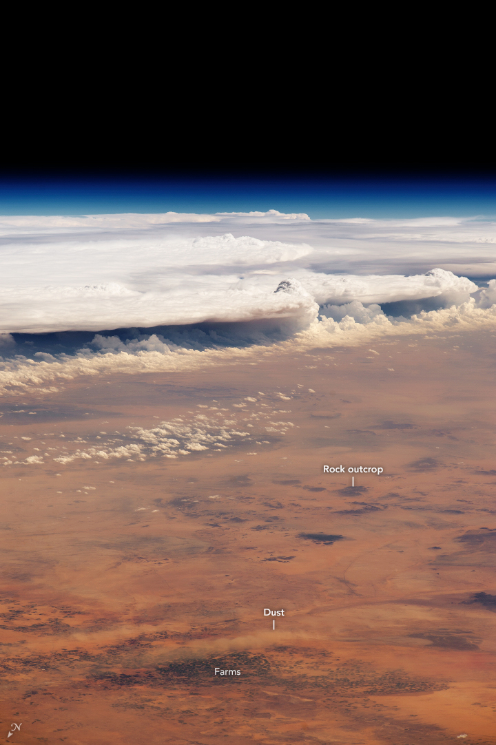 A Dusty View of the Al Qassim Region