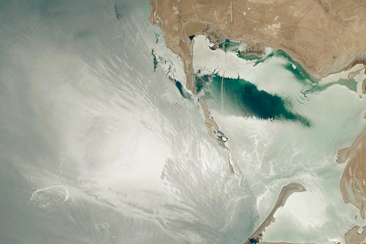 Sunglint on Turkmenbashi Gulf