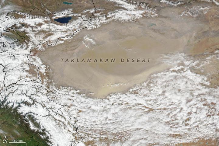 A Decline in Asian Dust