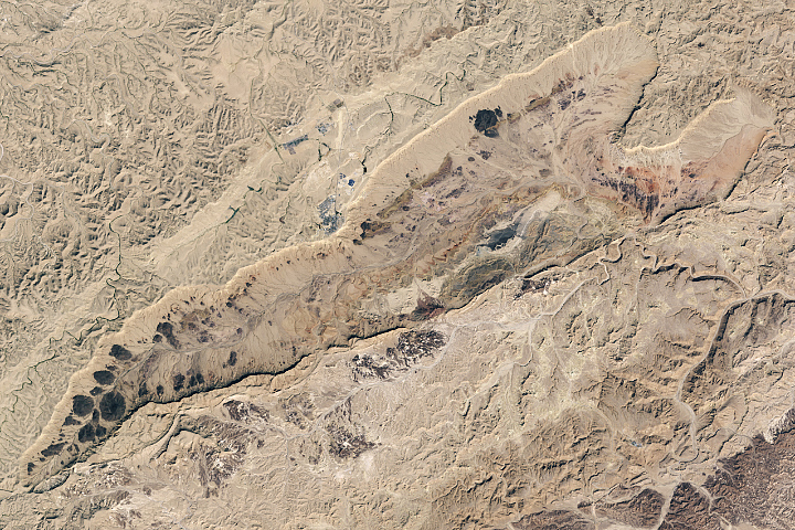 Israel's Heart-Shaped Crater