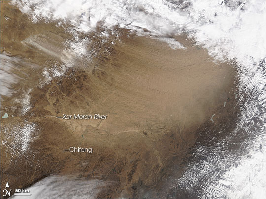 Dust Storm in Northern China