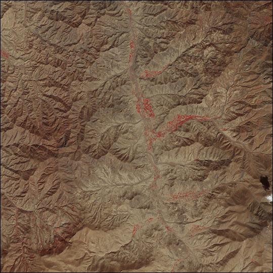 Earthquake Hits Hindu Kush, Afghanistan