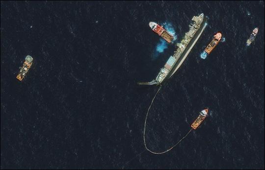 Foundering Tanker off Rio de Janeiro