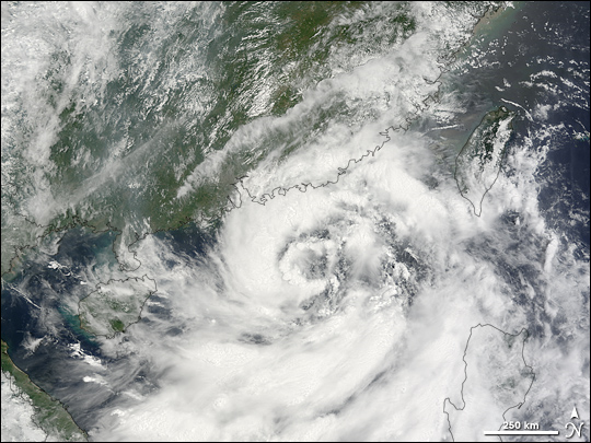 Tropical Storm Kammuri