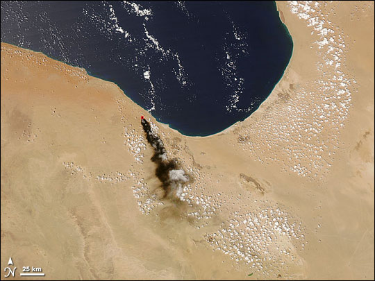 Smoke over Libya