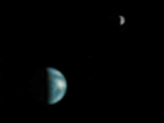 Earth and Moon as Viewed from Mars