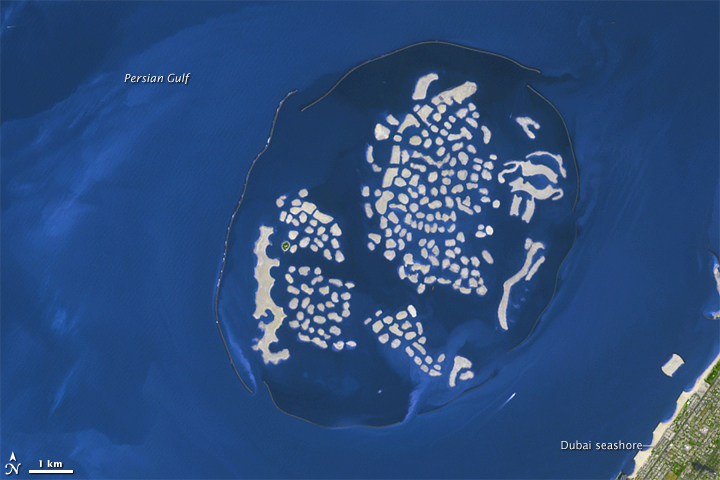 The World Archipelago, Persian Gulf