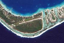 Tikehau Atoll, French Polynesia