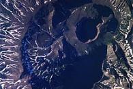 Ksudach Volcano, Kamchatka, Russia