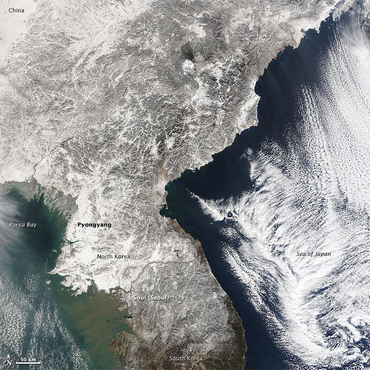 Heavy Snow in Korea