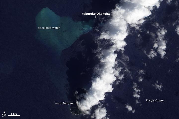 Submarine Volcano Fukutoku-Okanoba Erupts