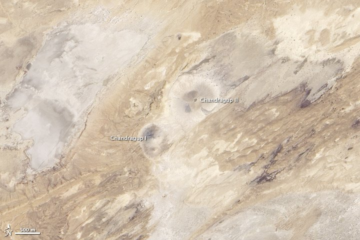 Pakistan Mud Volcanoes