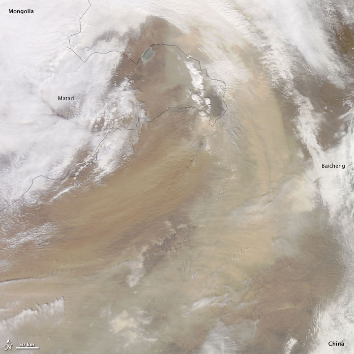 Late March Dust Storm in Northeastern China