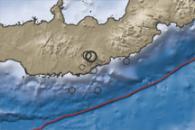 7.3 Quake in New Britian