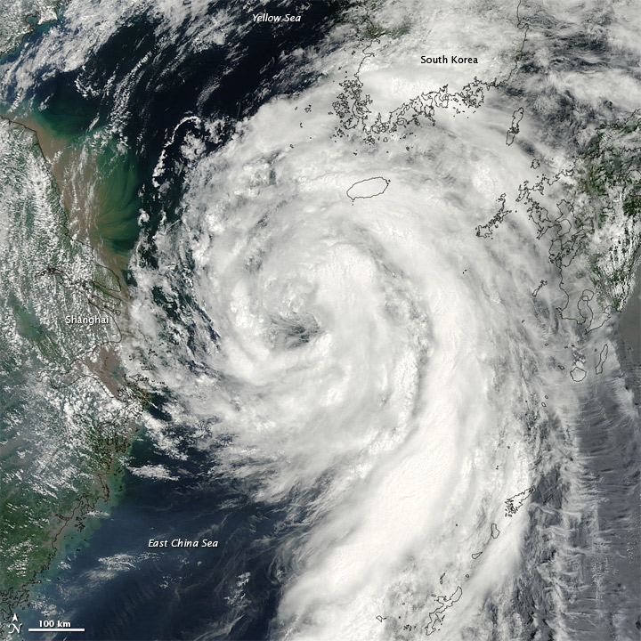 Tropical Storm Dianmu