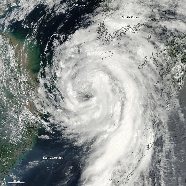 Tropical Storm Dianmu