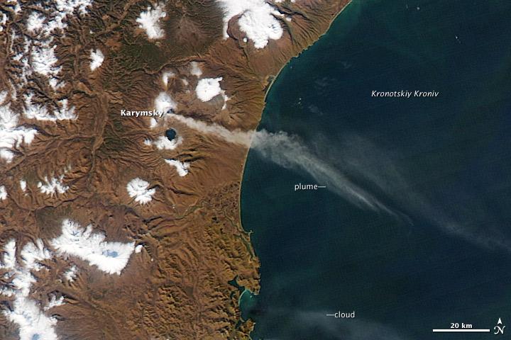 Ash from Karymsky Volcano