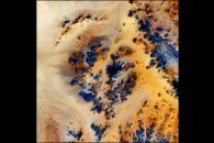 Kebira Crater
