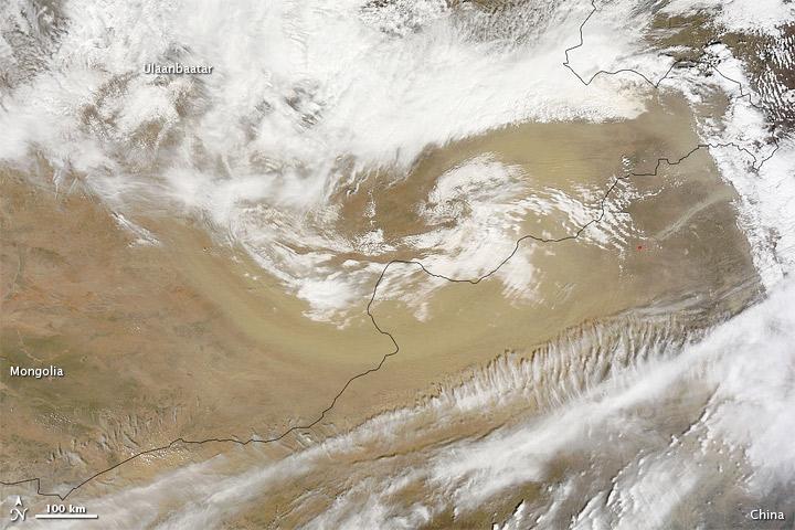 Gobi Desert Dust Storm