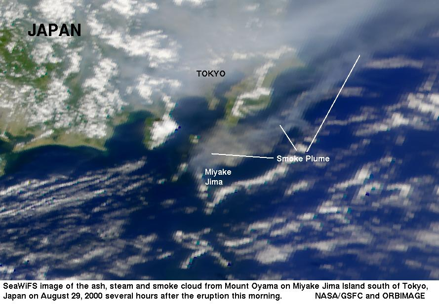 Smoke Cloud from Mount Oyama Eruption - related image preview