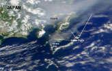 Smoke Cloud from Mount Oyama Eruption - selected image