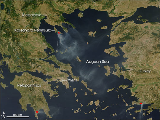 Smoke Over the Aegean Sea