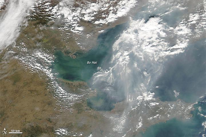 Haze over Bo Hai