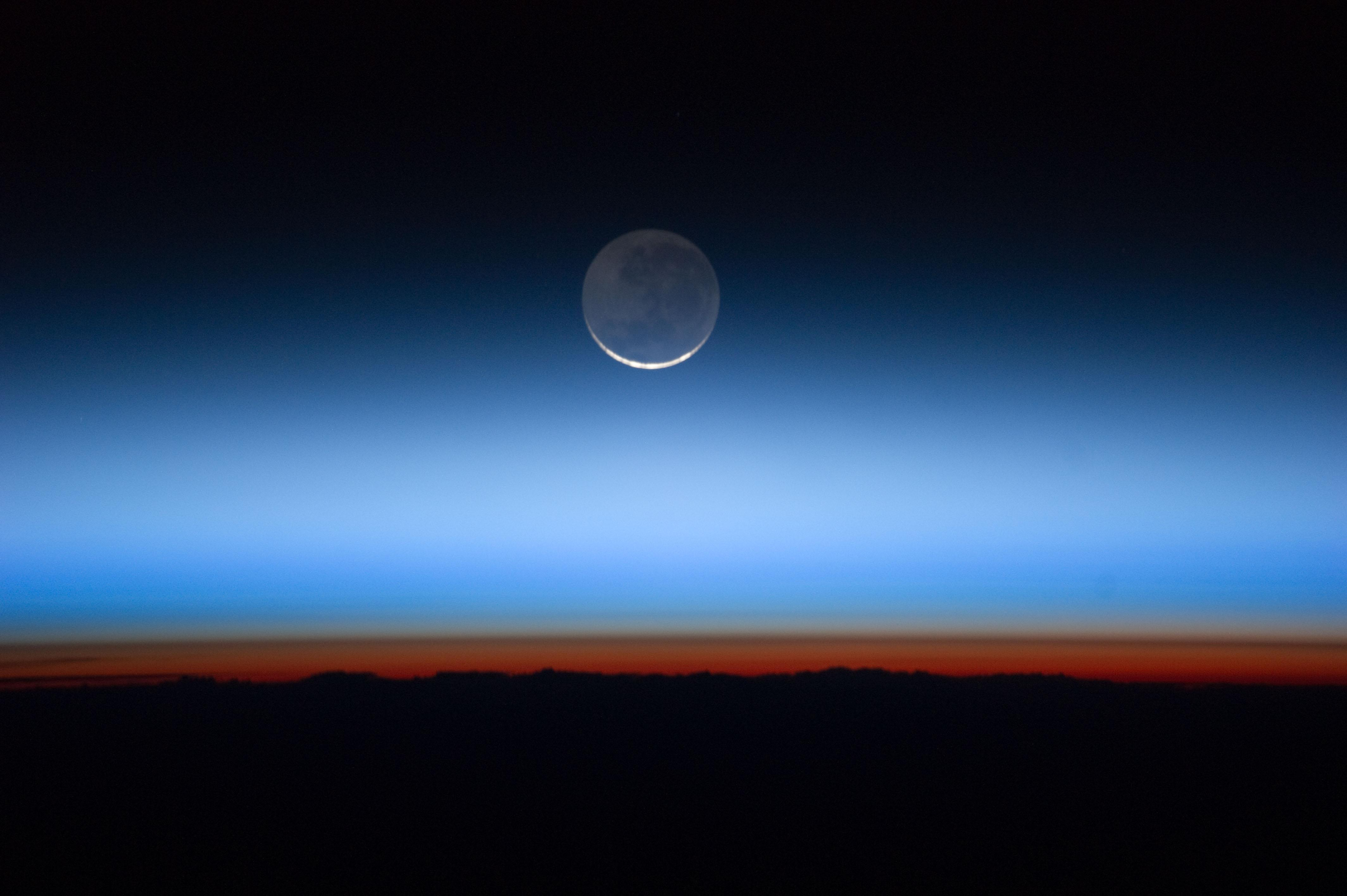 Gallery — Moon through the murk : Space and Astronomy news ...