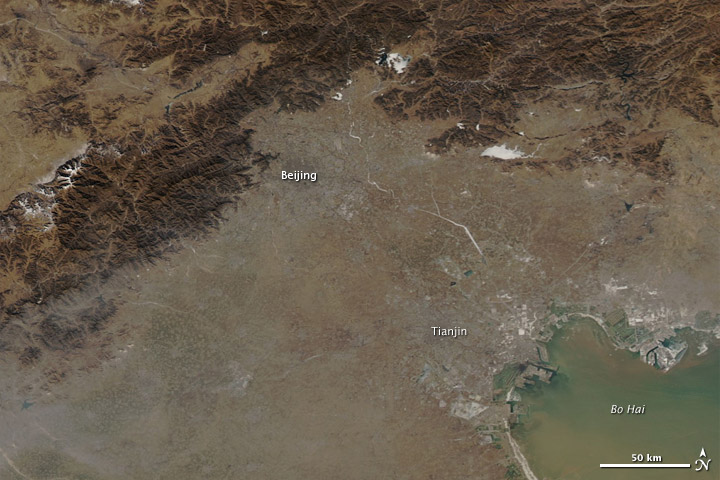 Winter Haze Blankets China