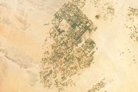 Agricultural Fields, Wadi As-Sirhan Basin, Saudi Arabia