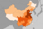 Satellites Map Fine Aerosol Pollution Over China