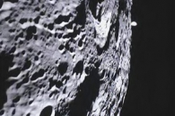 Students Look Homeward from the Moon