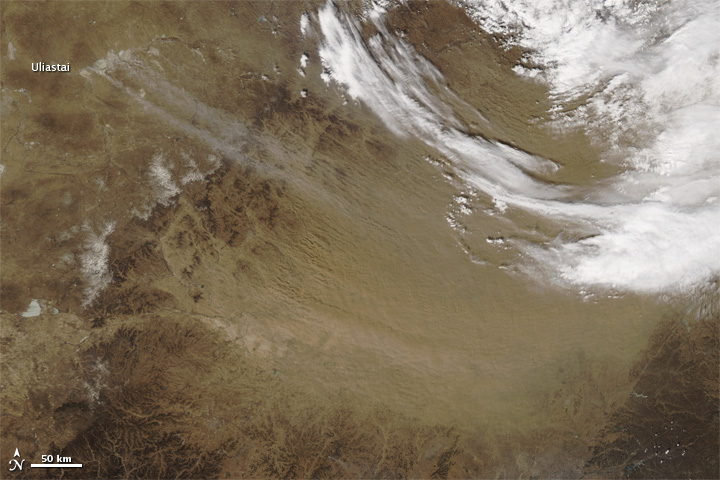 Dust Plumes in Inner Mongolia