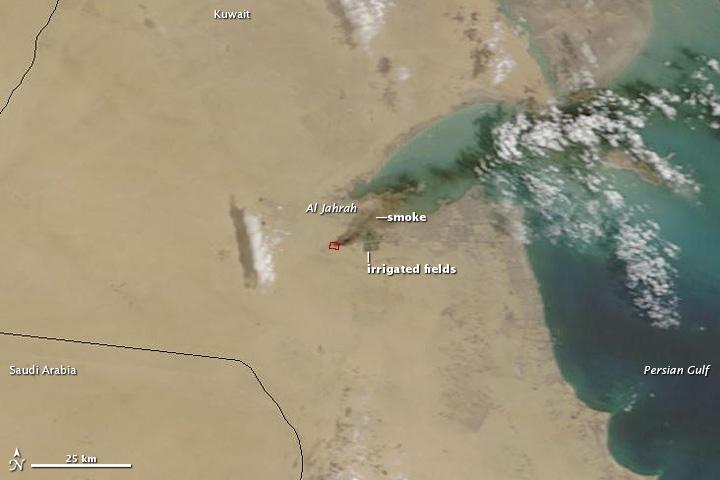 Fire in Kuwait