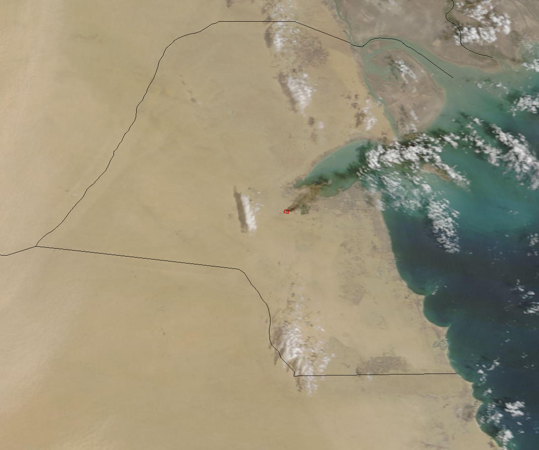 Fire In Kuwait : Image Of The Day