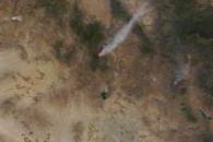Gladiator Fire in Arizona