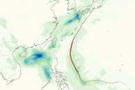 Heavy Rains from Guchol and Talim