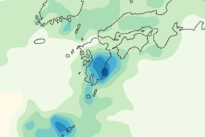 Heavy Rains in Kyushu, Japan