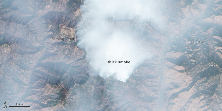 Seeing Through Smoke