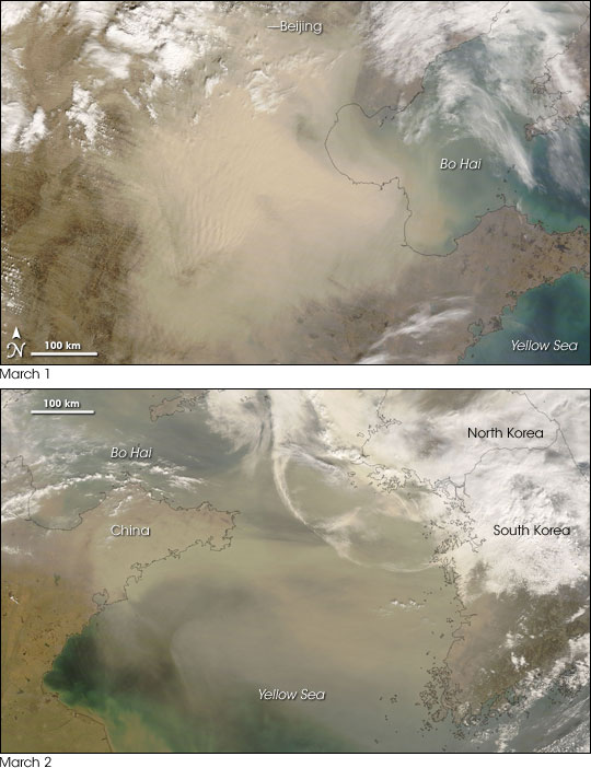 Dust Storm over East Asia