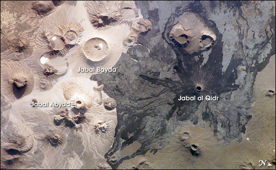 Harrat Khaybar Volcanic Field