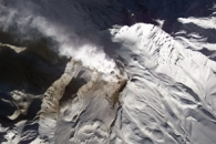 Four Erupting Volcanoes on the Kamchatka Peninsula