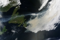 Wildfire Smoke Reaches the Atlantic