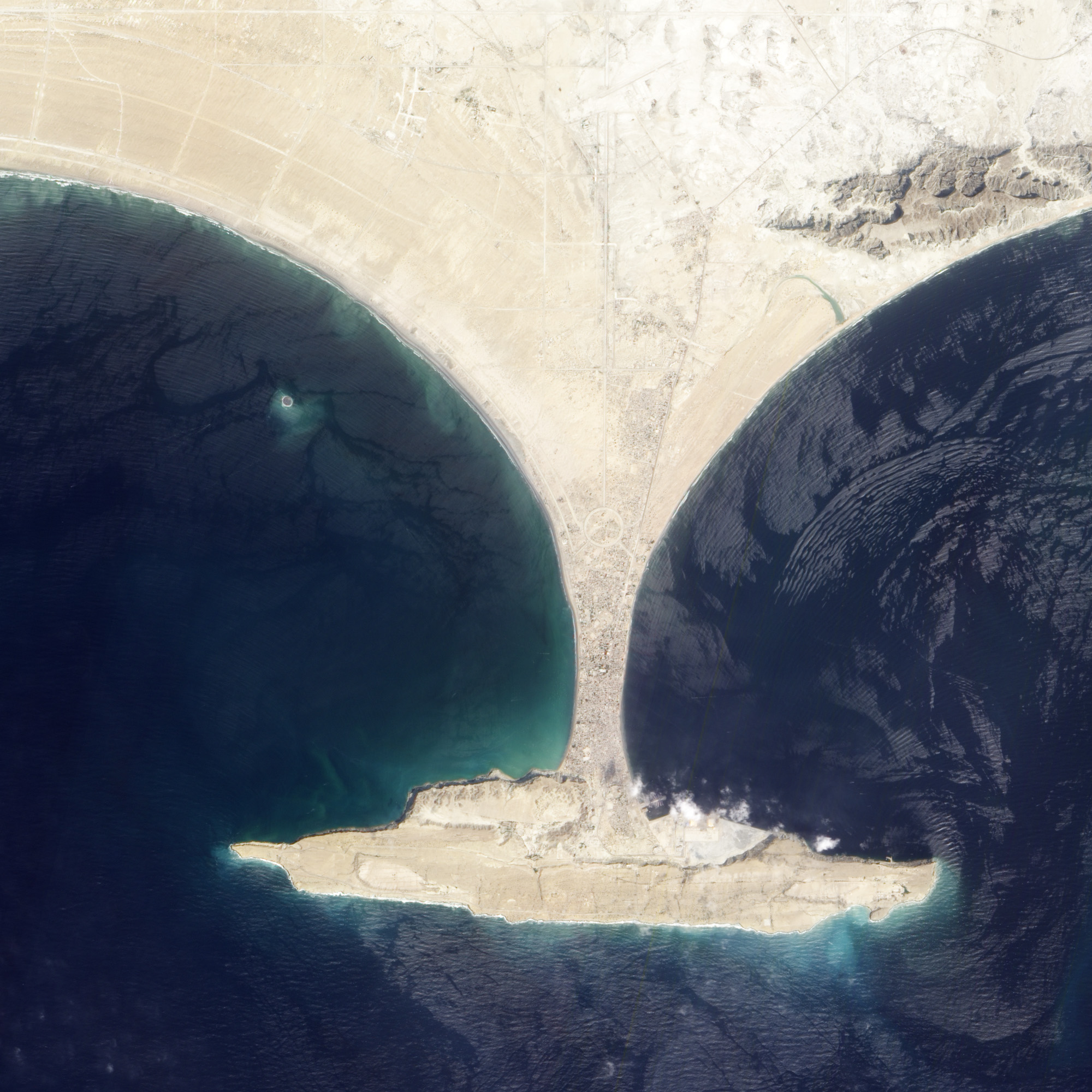 Earthquake Births New Island off Pakistan : Natural Hazards