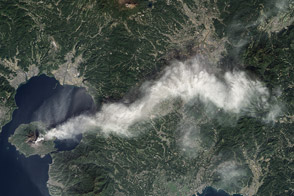 Dense Plume from Sakura-jima Volcano - selected image