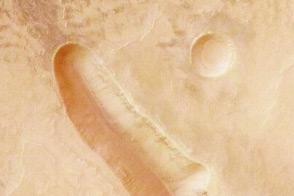 Clues for a Martian Landscape